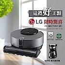 LG R9MASTERX  (銀) 清潔機器人