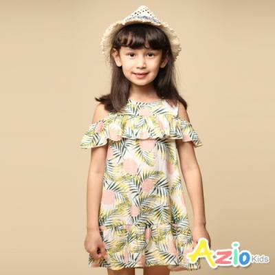 Azio 女童 洋裝 滿版椰子樹葉水果露肩背釦洋裝(白)