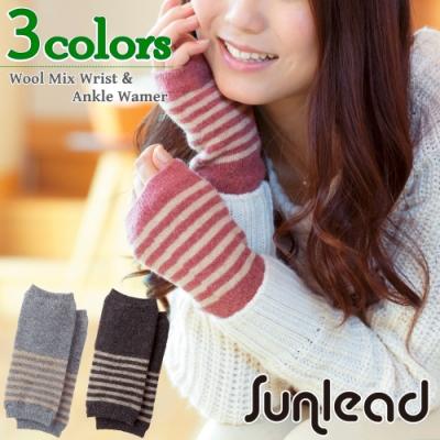 Sunlead 手足兩用款。時尚配色防寒暖暖足套/手套
