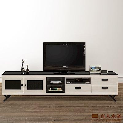 日本直人木業-COCO白橡210CM玻璃面板電視櫃