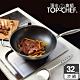 頂尖廚師 316不鏽鋼曜晶耐磨蜂巢炒鍋32公分(簡約版) 贈鍋鏟搭保鮮盒 product thumbnail 1
