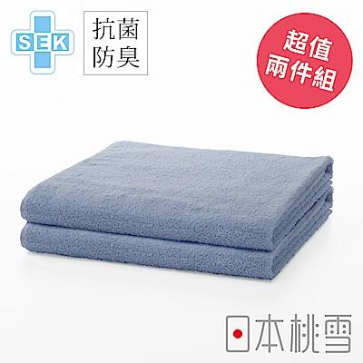 日本桃雪 SEK抗菌防臭運動大毛巾超值兩件組(煙藍色)