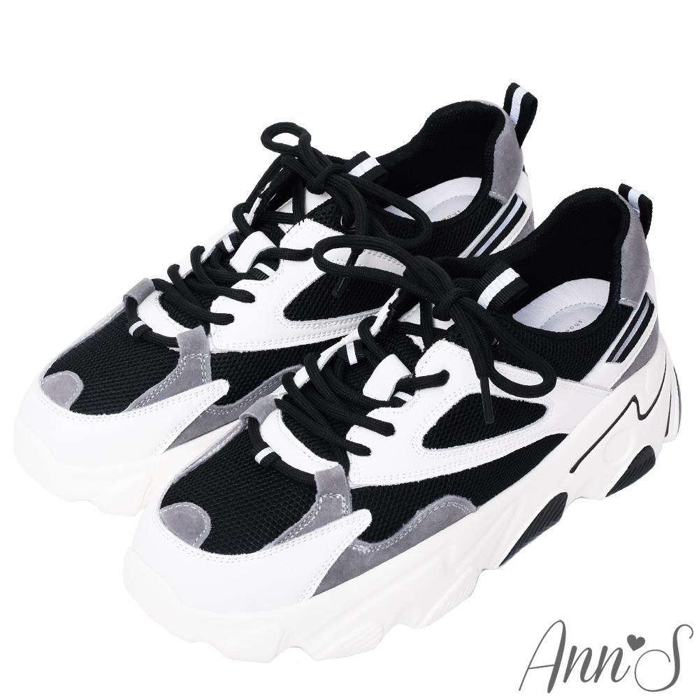 Ann'S魔術第四代-黑.白.灰拚色全真皮牛皮老爹鞋(版型偏小)