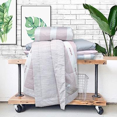Simple Living 艾絨驅蚊助眠可水洗空調被-150x200cm