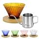 CoFeel 濾杯組手沖咖啡濾杯玻璃濾杯+不鏽鋼手沖咖啡細嘴壺 product thumbnail 2