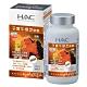 【永信HAC】高濃縮子實牛樟芝膠囊60粒/瓶(全素高單位三萜類) product thumbnail 1
