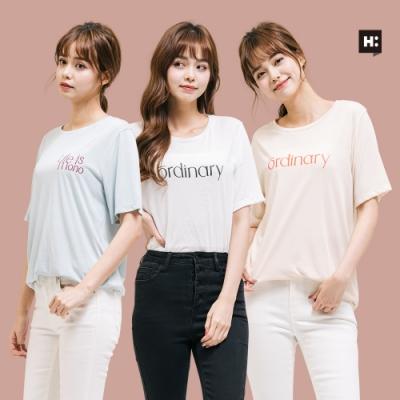 [時時樂]H:CONNECT 韓國品牌 女裝- 簡約文字圓領短T-三色