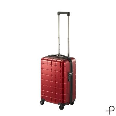 【日本製造PROTECA行李箱】開輝系列21吋-360°自由取物行李箱(紅色)