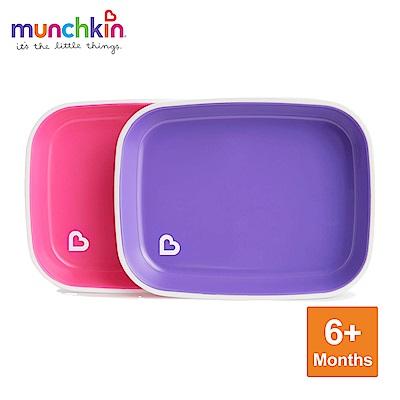 munchkin滿趣健-防滑餐盤2入