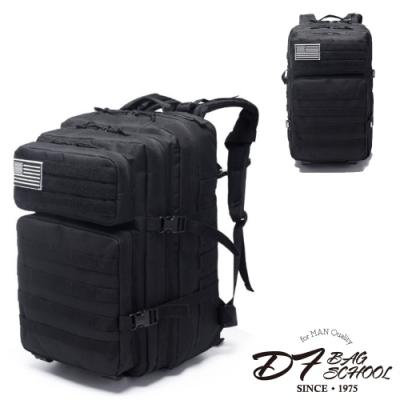 DF BAGSCHOOL - 減壓背帶防潑水超大容量後背包-黑色