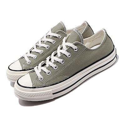 Converse 休閒鞋 All Star 低筒 穿搭 女鞋