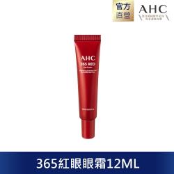 (已售完)AHC活力眼霜12ML
