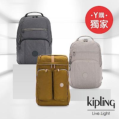 [限時搶]Kipling 12月溫柔率性造型包 (後背/側背任選均一價)