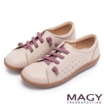 MAGY 樂活休閒 素面穿孔鬆緊帶牛皮休閒鞋-粉色