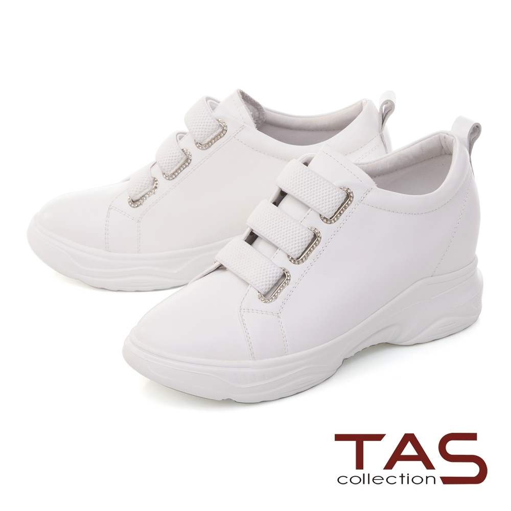 TAS素面牛皮內增高休閒鞋–街頭白