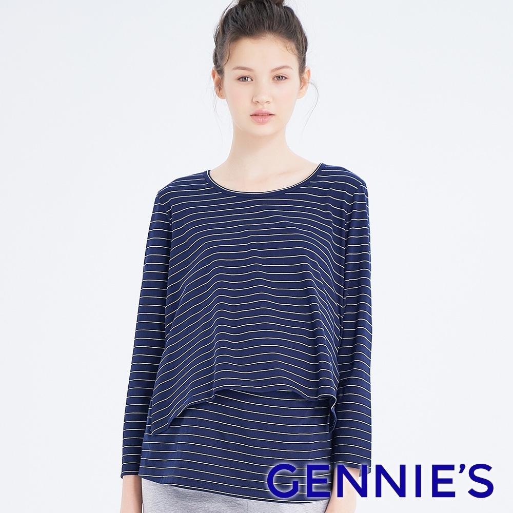 Gennies奇妮-條紋休閒孕婦哺乳上衣(藍白條TPA35)