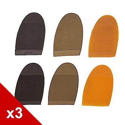 糊塗鞋匠 優質鞋材 N18 台灣製造 前掌橡膠片 3雙