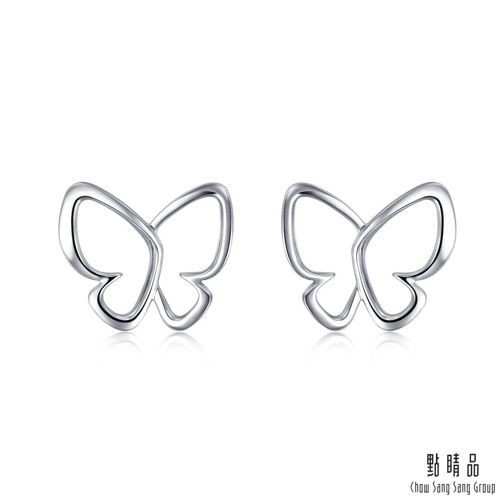 點睛品 線舞蝴蝶 鉑金耳環