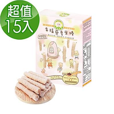 幸福米寶藜麥米棒紅米40g/盒15入組