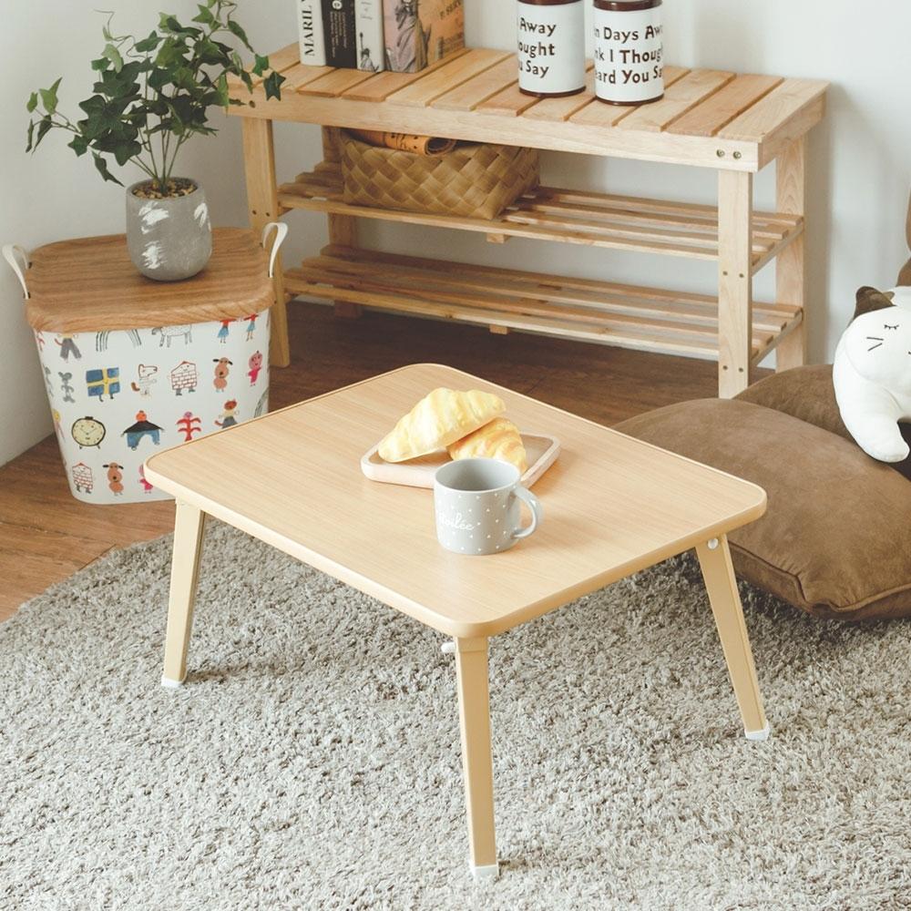 [時時樂限定]  日系簡約和室桌/折疊桌/野餐桌/Home Feeling