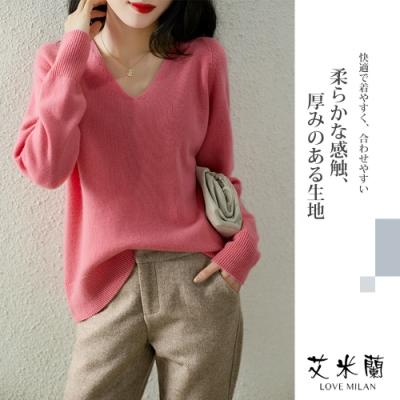 艾米蘭-韓版V領百搭素面毛衣-4色(M-XL)