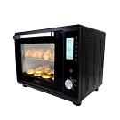 HERAN禾聯 35L 鑽石背板智能電子式烤箱 HEO-35K1