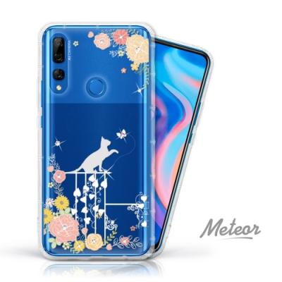 Meteor HUAWEI Y9 Prime 2019 奧地利水鑽殼 - 貓咪戀曲