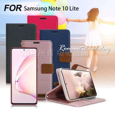 Xmart for Samsung Note 10 Lite 度假浪漫風支架皮套