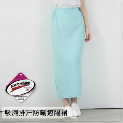 貝柔高透氣防曬遮陽裙-藍綠色