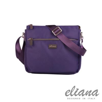 eliana - BREEZE系列輕量斜背包- 優雅紫