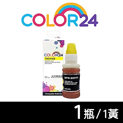 Color24 for Epson T03Y400/70ml 黃色防水相容連供墨水
