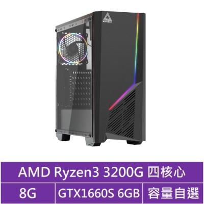 華碩A320平台[戰略主教]R3四核GTX1660S獨顯電腦