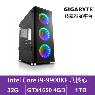技嘉Z390平台[殿堂上校]i9八核GTX1650獨顯電玩機