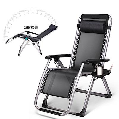 IDEA-新一代特級版方管加強結構無重力摺疊躺椅-附杯架