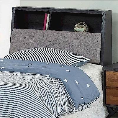 綠活居 菲爾時尚3.5尺皮革單人床頭箱(不含床底)-106x29x105cm免組