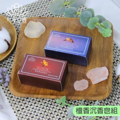 心海文物 檀香沉香皂組合(SH-0004)