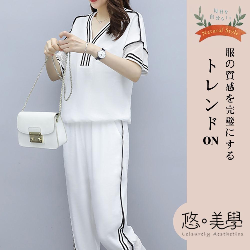 悠美學-日系簡約時尚V領撞色條紋造型套裝-2色(M-XL)