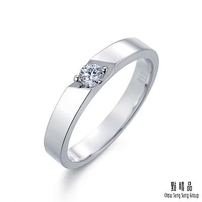 點睛品 Infini Love Diamond-婚嫁系列 鉑金鑽戒_港圍11