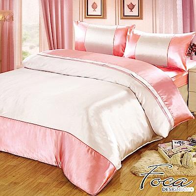 FOCA 華麗桃粉-加大 四件式絲緞薄被套床包組