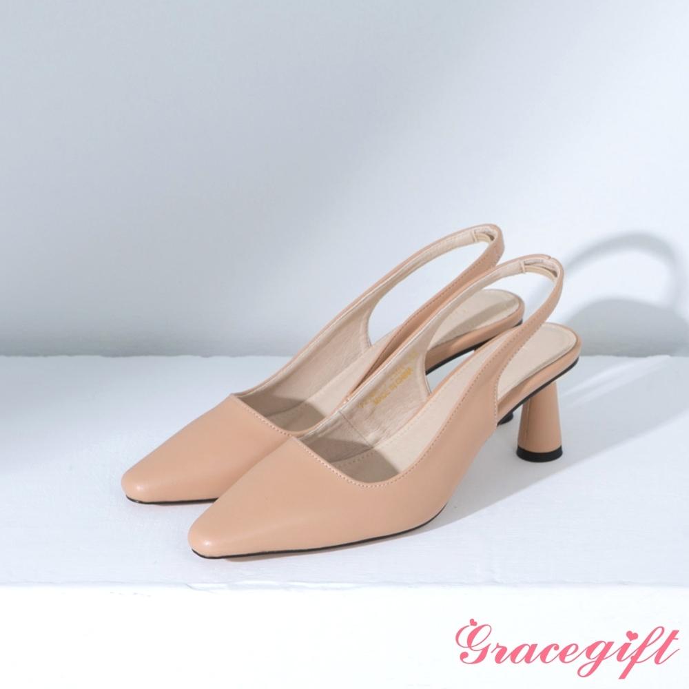 Grace gift-微方頭後空條帶中跟鞋 杏