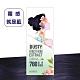 舒妃SOFEI 型色家植萃添加護髮染髮霜 780霧感就是藍 product thumbnail 1