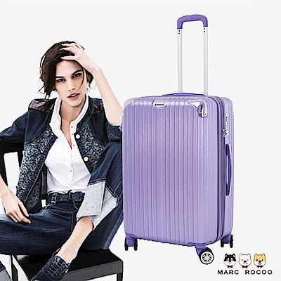 MARC ROCOO-25吋-華麗姿態拉絲紋抗刮行李箱-2401-女神紫