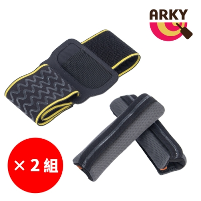 ARKY Ring Fit Holder 健身環專業防滑救星(防滑手把套+腿部固定帶) - 兩組優惠