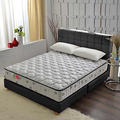 A家-男性/夫妻專用-飯店用竹炭抗菌除臭防潑水護邊硬式獨立筒床墊-雙人加大6尺-加強護腰