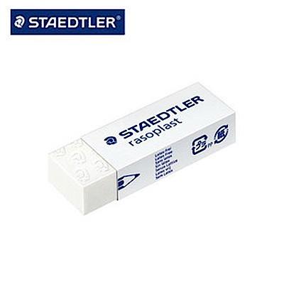 德國STAEDTLER 施德樓MS526B20鉛筆塑膠擦 20入