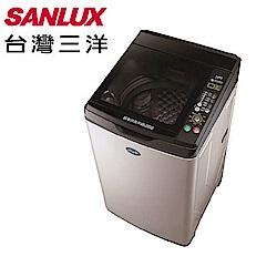 SANLUX台灣三洋 12KG 定頻直立式洗衣機 SW-12AS6