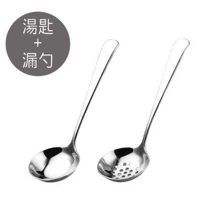 PUSH!餐具用品304不銹鋼加深火鍋湯匙+漏勺E152
