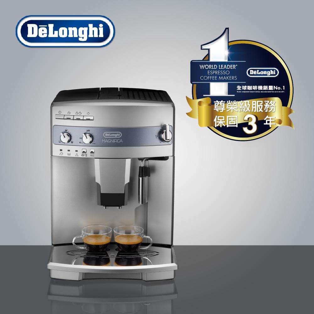 DeLonghi 迪朗奇 ESAM 03.110.S 心韻型 全自動義式咖啡機