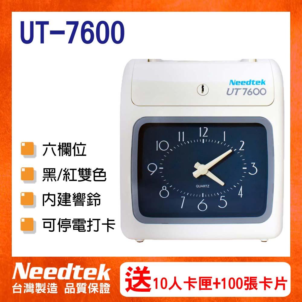 Needtek優利達 UT-7600 六欄位微電腦打卡鐘