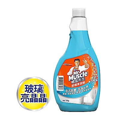 威猛先生 玻璃清潔劑重裝瓶500g